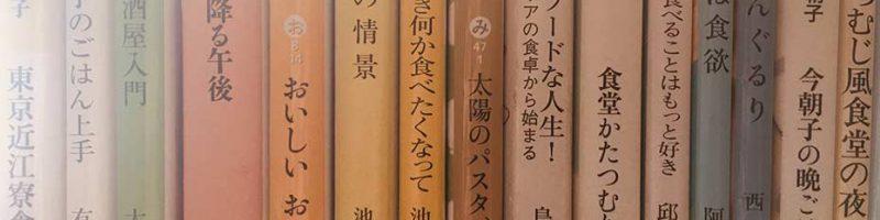 MONOCOME BOOKS (1/14 11:00~20:00)オープンします